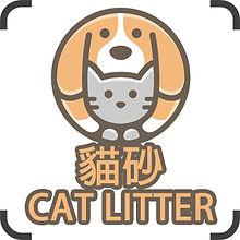 CAT-LITTER.jpg