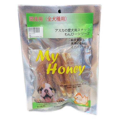 My Honey小食系列 - 雞包白牛根棒 100g