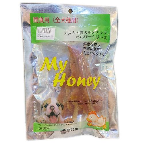 My Honey小食系列 - 雞片牛根棒 100g