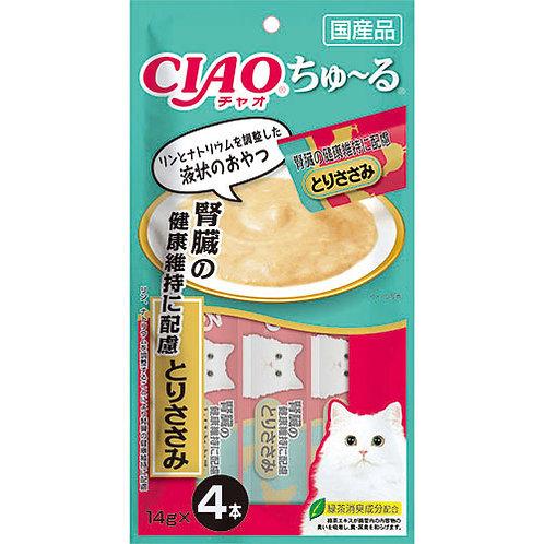 CIAO 腎臟健康雞肉醬