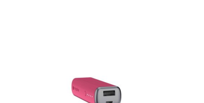Batterie externe Power Reserve x1 rose