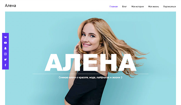 Видео website templates – Личный видео-блог