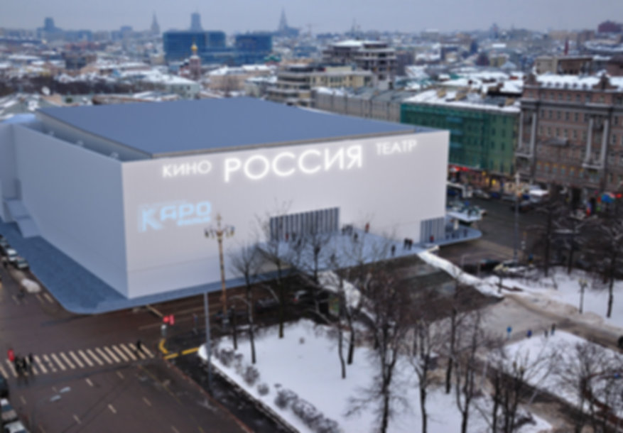 #2xIF #2xIFarchitects #Russia #architecture #design #planning #cinema #archilovers #archidaily  #архитектура #Moscow #pushkinskiy #Москва #Filimonov #Филимонов #Filimonova #Филимоновa #здание #кинотеатр #city #building #buildings #город #Пушкинский #медиафасад #медиа #фасад #facade #media #medafacade #reconstruction #реконструкция