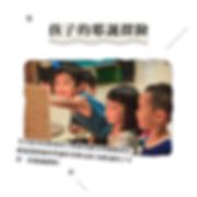 201911 河邊耶誕節-六大活動 post 無標準字_5.png