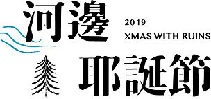 1201標準字with 白底.jpg