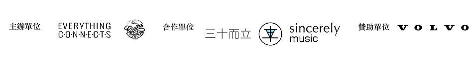 單位logo們.jpg