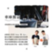 201911 河邊耶誕節-六大活動 post 無標準字_2.png