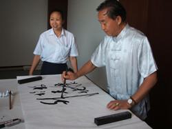 Zhu Tiancai - kaligrafie