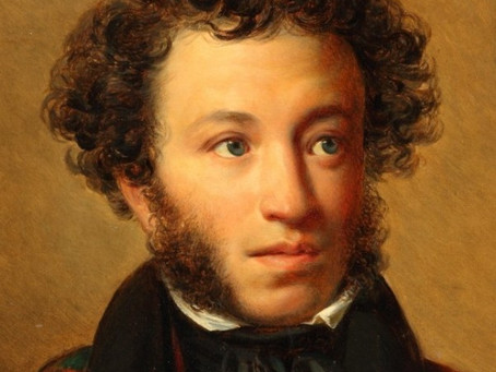 """Literary and creative competition""""Reading Pushkin"""""""