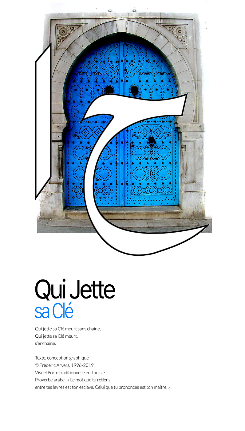 PAGE-QUI-JETTE-SA-CLE.png