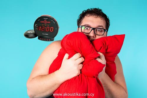Sonic Bomb alarm for heavy sleepers