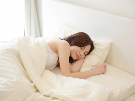 質の良い睡眠作り