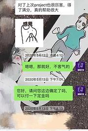 WeChat Image_20200820184949.jpg
