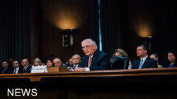 Tillerson Used 'Alias' Email for Cli