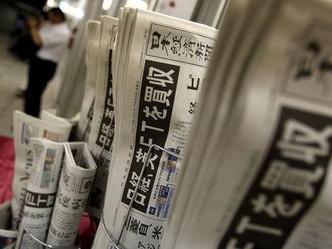 NYJSA×NIKKEIアメリカ 日経新聞の読み方セミナー