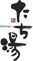 tachi-yu_rogo.jpg