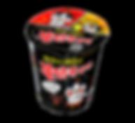 hot chicken cup orig.png