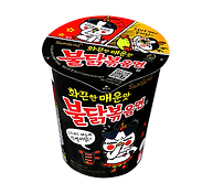 hot chicken cup orig.png