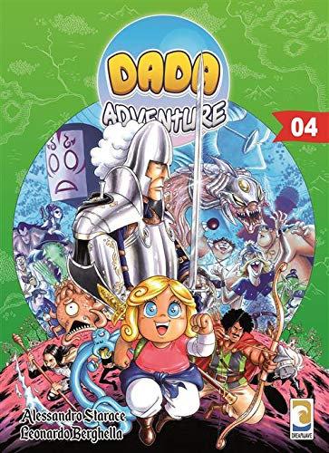 Dada Adventure 4