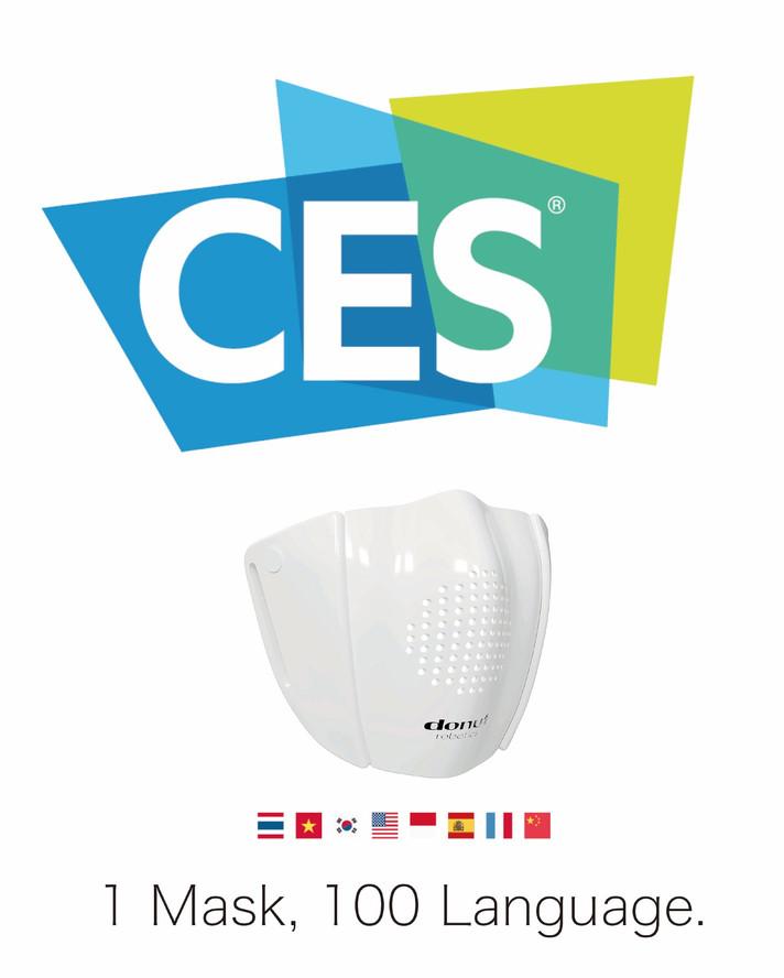 ドーナッツ社、ラスベガス開催の「CES 2022」出展 決定。