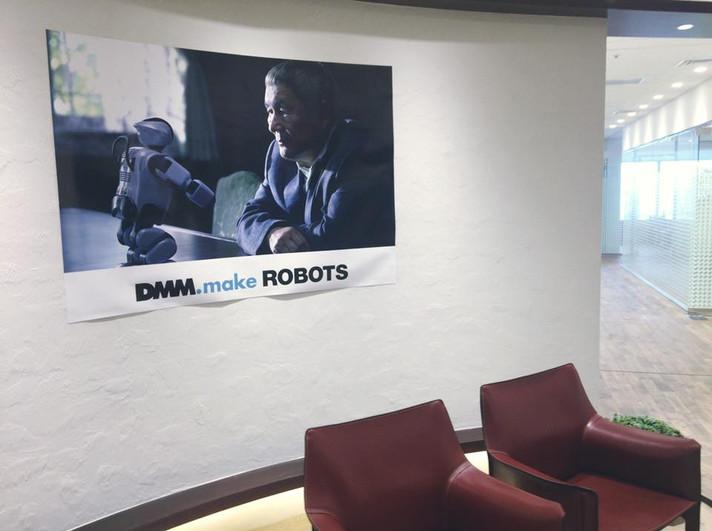DMM.comさま と「ロボット普及に関する協業について」打ち合わせをスタート。