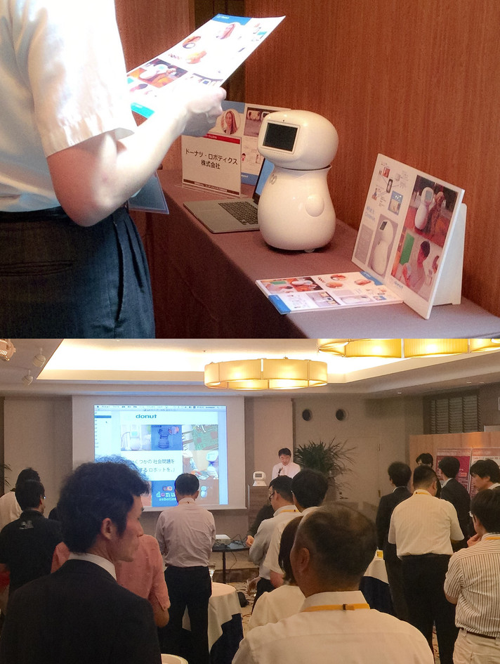 県の主催するIT推進イベントで「シナモン」を発表。