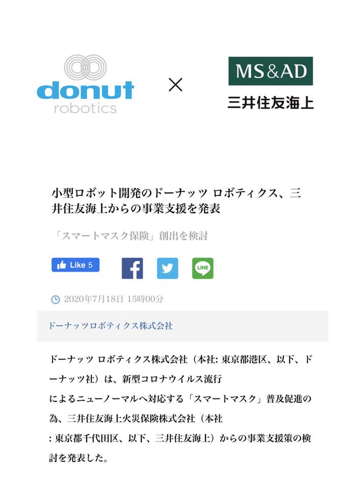 三井住友海上さまからの事業支援を発表。