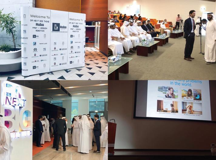 UAE ロボット イベント