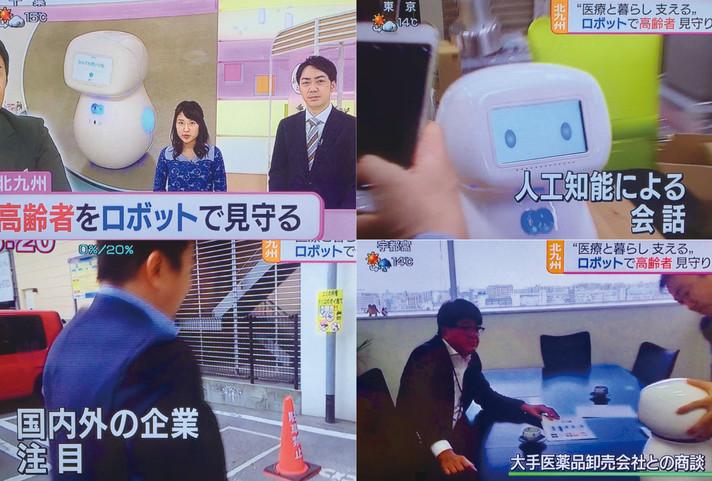 弊社の取り組みを、NHKさま が 全国放送。
