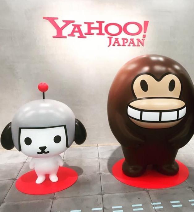 Yahoo! JAPANさま を 訪問しました。
