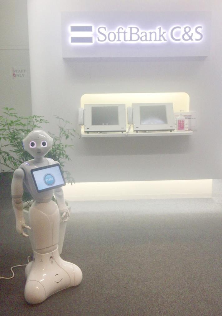 SoftBank C&S様とロボット普及 打ち合わせ。