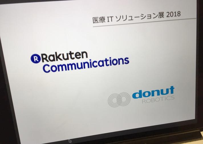 Rakutenコミュニケーションズ様との発表。(3)