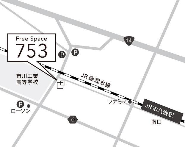 フリースペース753までの地図