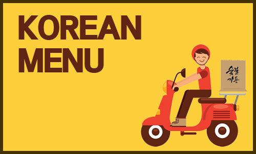 koreanbutton.jpg