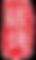 bbqsmall logo.png