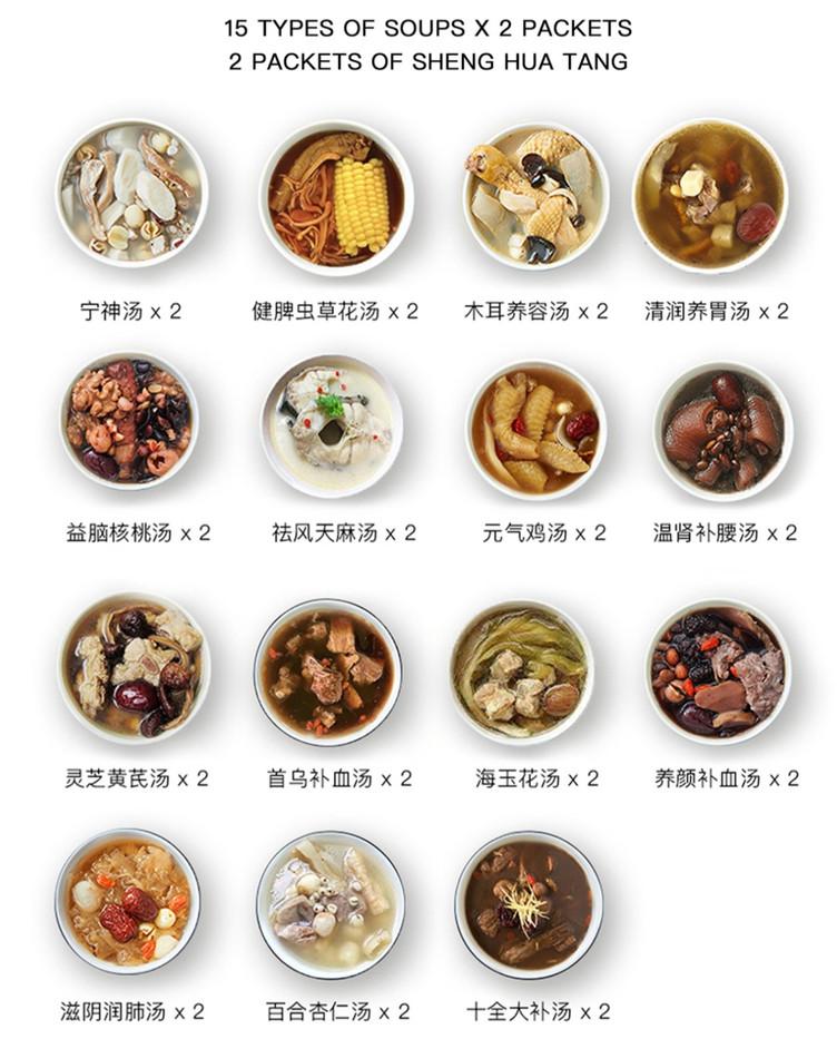 Herbal Soups.jpg