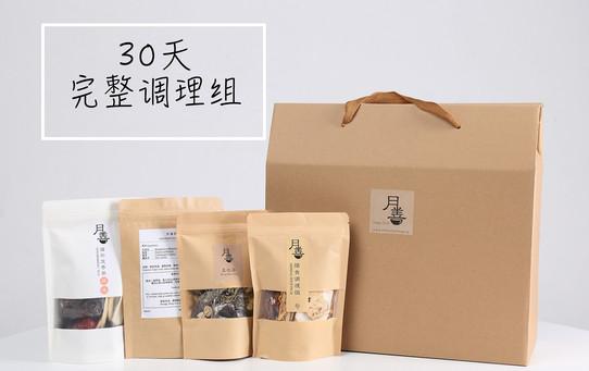 Full Confinement Package.jpg