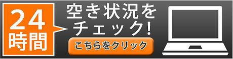 banner[549].jpg