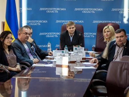 Інтернатура бізнесу в Дніпропетровські