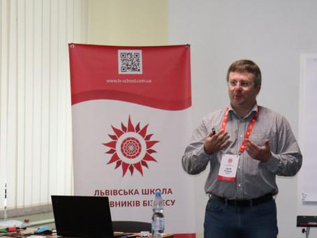 Сергій Потапов: Неможливо реалізувати проект без роботи з ризиками