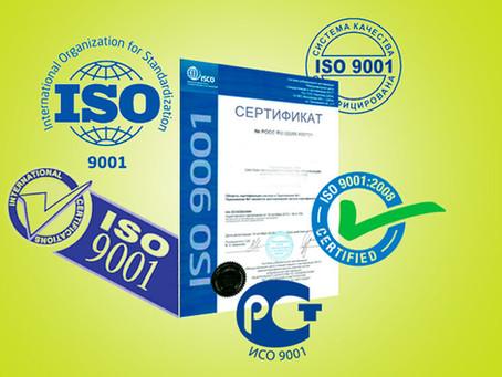 Що таке міжнародна сертифікація ISO?