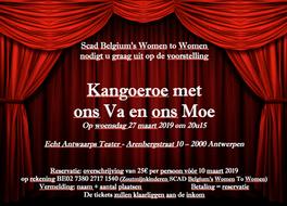 echt antwaarps theater tvv SCAD door Scad Belgium's Women to Women