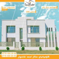 home5.jpg