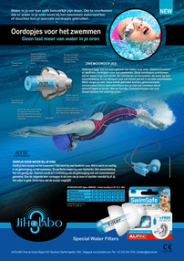 SwimFilter.jpg