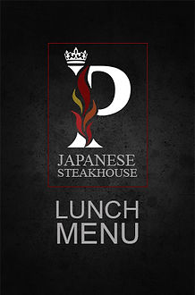 Prince Japanese Steakhouse Lunch Menu