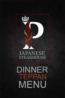 Prince Japanese Steakhouse Teppan Dinner Menu