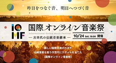 Banner_A_HF.jpg