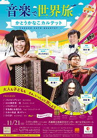 KanakoKatoQ_ol_omote.jpg