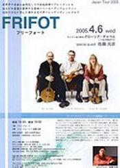 2003_FRIFOT.jpg