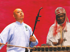 Guo Gan & Aly Keita
